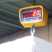 詳細写真02 充電式デジタルクレーンスケール1t(1000K)